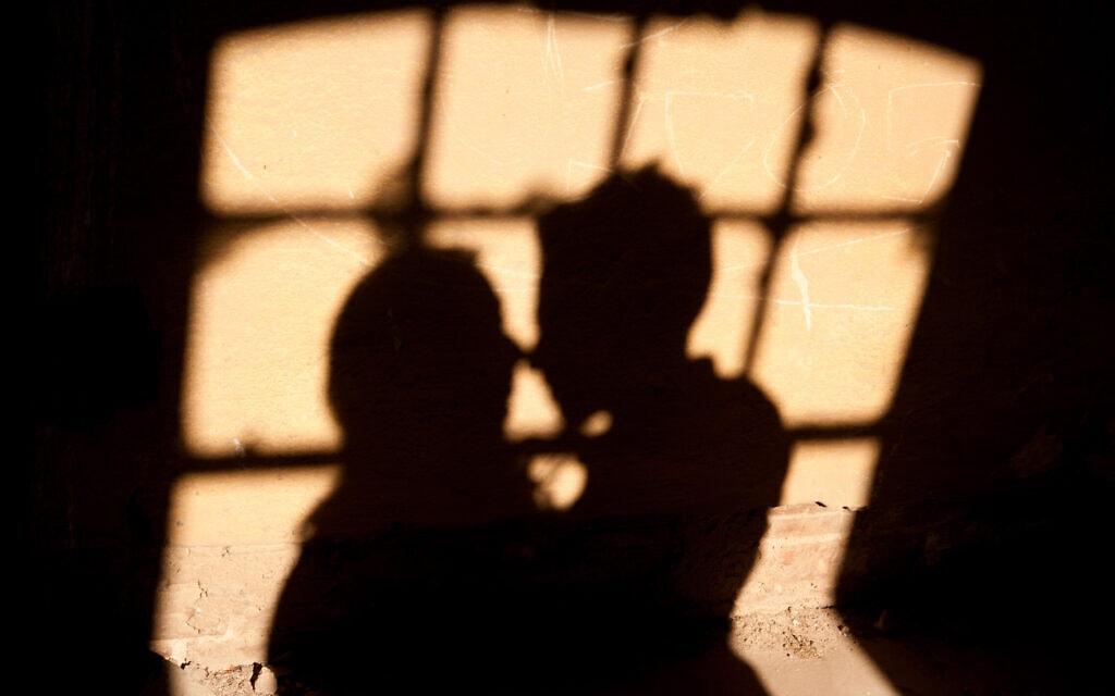 איחוד משפחות. אילוסטרציה (צילום: iStock)