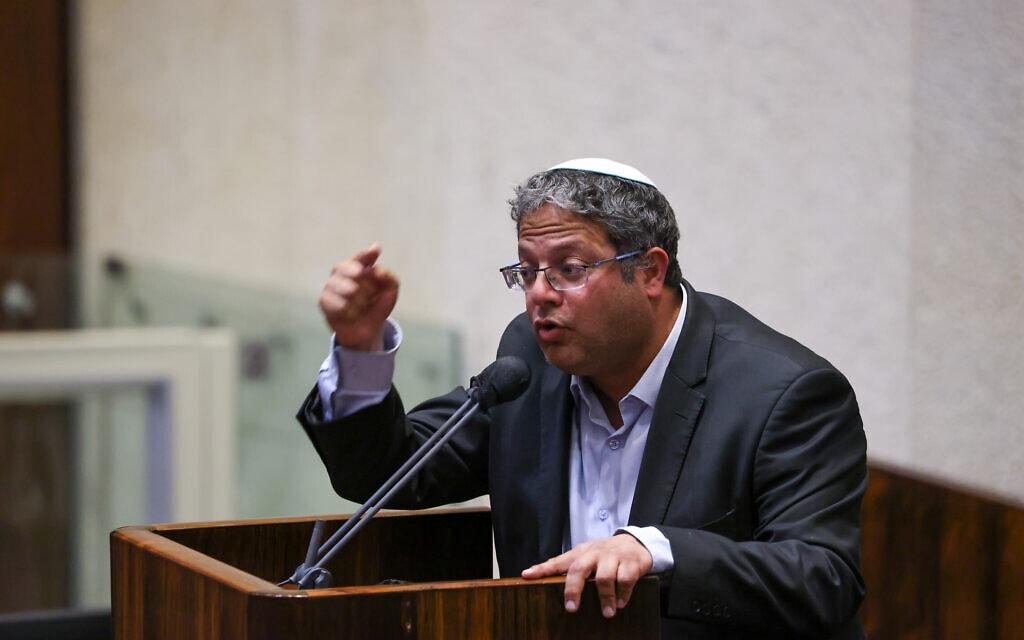 חבר הכנסת איתמר בן גביר נואם במליאה, 26 ביולי 2021 (צילום: דוברות הכנסת - נועם מושקוביץ)