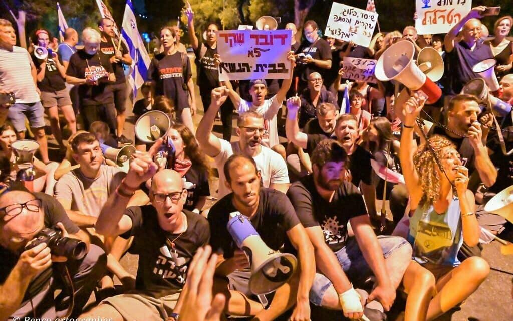 הפגנה נגד מינוי נאור יחיא לדובר לשכת הנשיא, 2021 (צילום: בן כהן, מגפון ניוז)