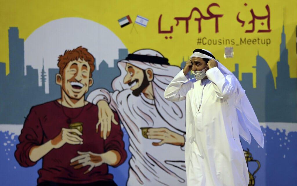 אחמד עובייד אל-מנסורי, מייסד מוזאון השואה בדובאי, חולף על פני ציור קיר המציין את יחסי ישראל והאמירויות (צילום: AP Photo/Kamran Jebreili)