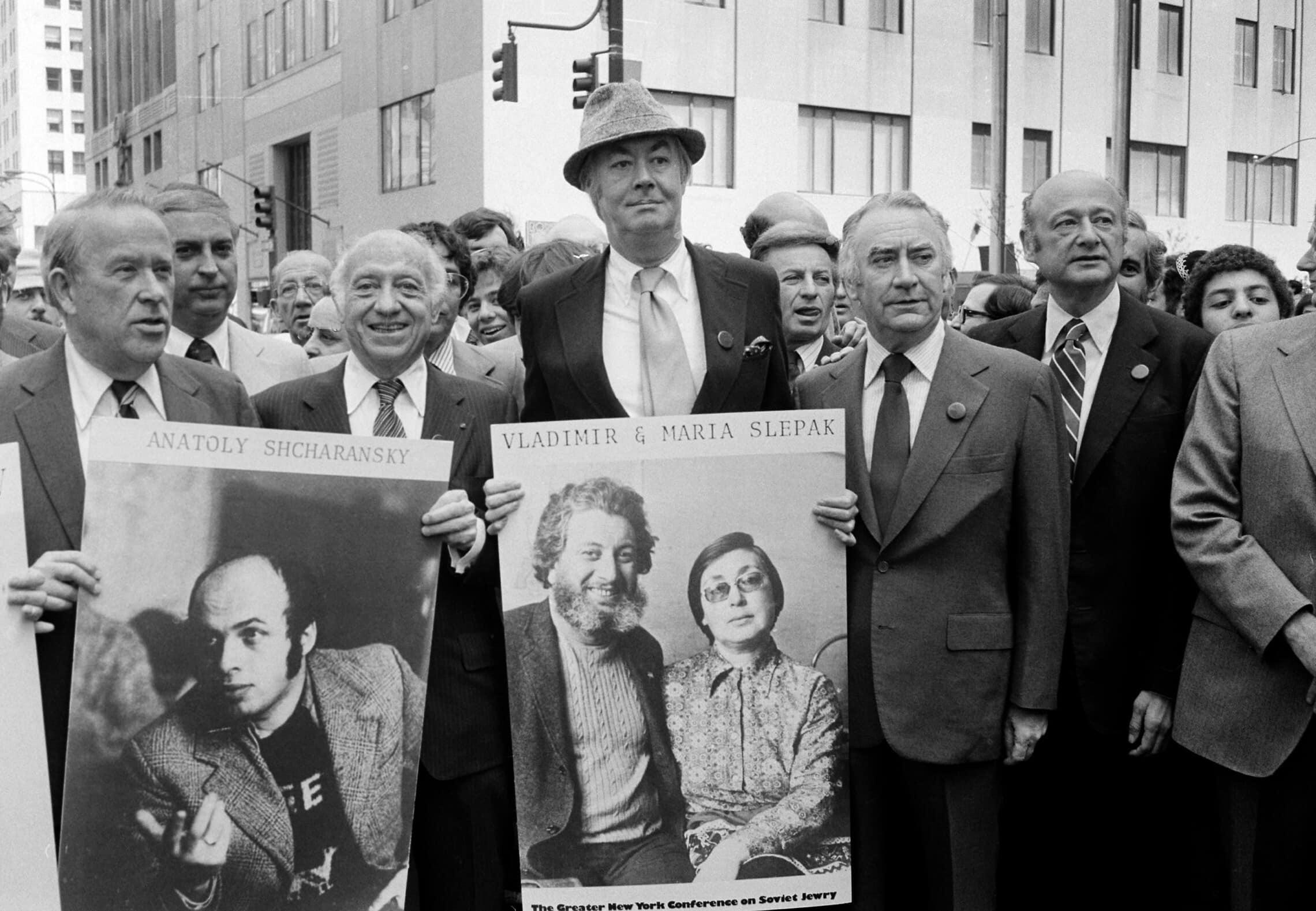 הפגנת סולידריות, בראשות אד קוץ, ראש עיריית ניו יורק, הקוראת לשחרור אסירי ציון בברית המועצות, 29 באפריל 1979 (צילום: AP Photo/David Karp)