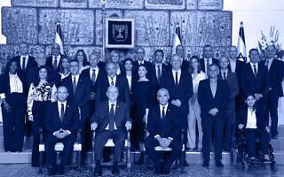 """הממשלה ה-36 עם נשיא המדינה ראובן ריבלין, 14 ביוני 2021 (צילום: אבי אוחיון/לע""""מ)"""