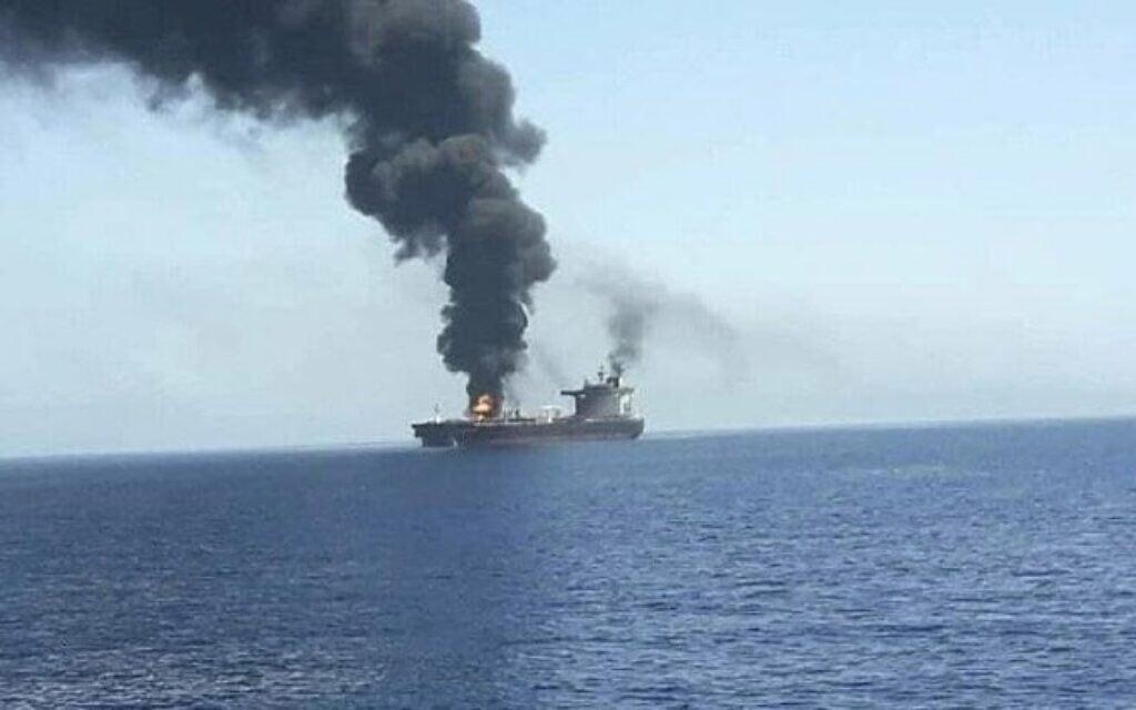 הספינה בבעלות ישראלית שהותקפה על ידי איראן ליד מצרי הורמוז, 3 ביולי 2021 (צילום: שימוש לפי סעיף 27א בחוק זכות יוצרים)