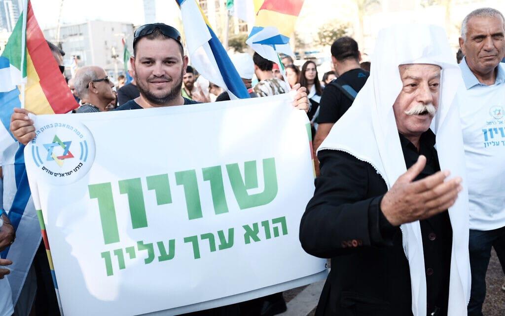 הפגנה נגד חוק הלאום בכיכר רבין, 4 באוגוסט 2018 (צילום: תומר נויברג/פלאש90)
