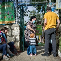 גן ילדים בירושלים. אילוסטרציה (צילום: יונתן זינדל/פלאש90)