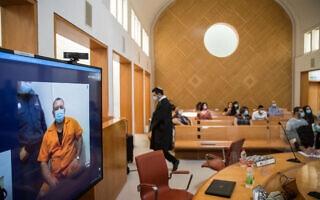 בית המשפט העליון דן בערעור של רומן זדורוב באמצעות היוועדות חזותית, 2 בנובמבר 2020 (צילום: יונתן זינדל/פלאש90)