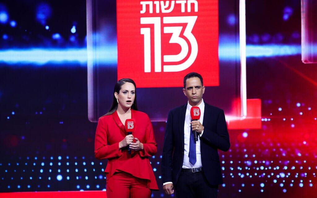 אלמוג בוקר וליאור קינן מנחים את כנס חדשות 13 בירושלים, 3 ביוני 2021 (צילום: יונתן זינדל/פלאש90)