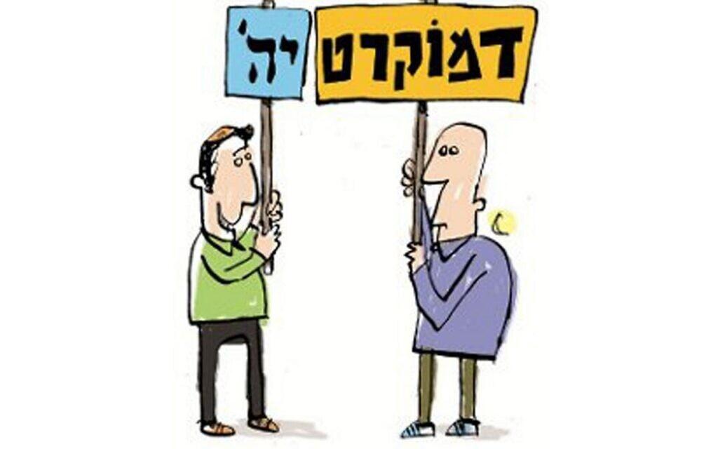 קריקטורה של עמוס אלנבוגן