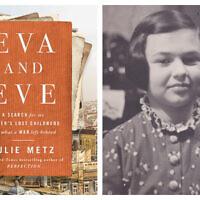 """אמה של ג'ולי מץ, אווה זינגר, בווינה בינואר 1938; כריכת ספרה של מץ, """"איב ואווה"""" (צילום: אוסף משפחת זינגר-מץ, מכון ליאו בק, ניו יורק)"""