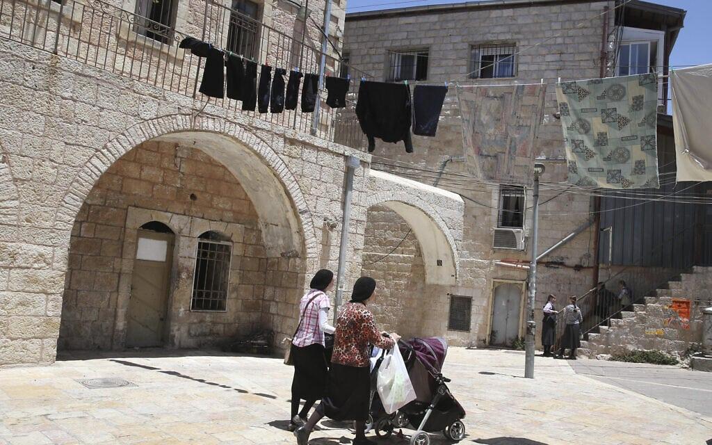 שכונת מאה שערים בירושלים, 2013, אילוסטרציה (צילום: Nati Shohat/Flash90)
