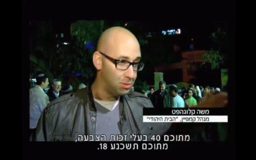 משה קלוגהפט בראיון על קמפיין הבית היהודי בראשות בנט, צילום מסך מסרטון של  kikro media