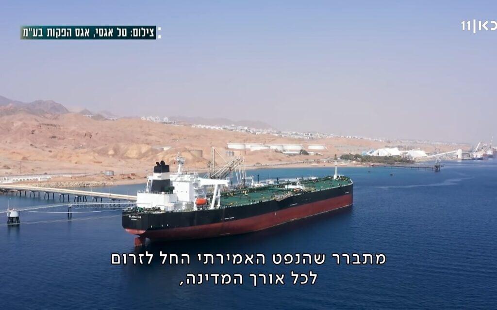 """הסכם העברת הנפט של קצא""""א, צילום מסך מכתבה של זמן אמת על העיסקה הסודית ב""""כאן"""""""