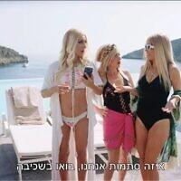 הטורטלים עושים את יוון (צילום מסך מארץ נהדרת, אילוסטרציה
