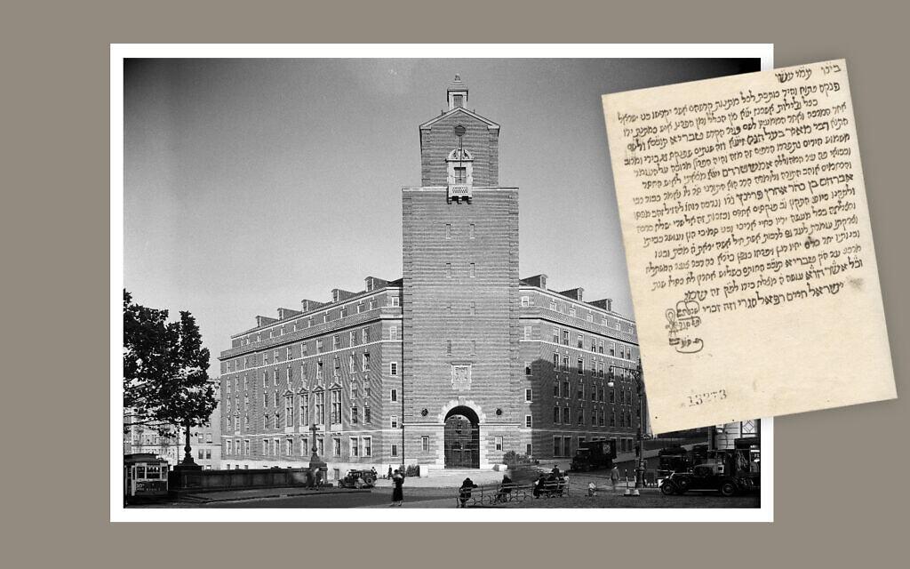 בית המדרש לרבנים באמריקה, 17 באוקטובר 1934; בתמונה הקטנה (מימין) – דף מתוך יומן של רב מטבריה שנסע בתחילת המאה ה-19 למשימת גיוס כספים באירופה (צילום: MCNY/Gottscho-Schleisner/Getty Images)