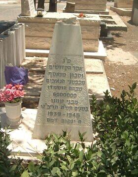 """מצבה בבית עלמין בעפולה, שתחתיה קבור """"סבון שנאסף מכבשני הנאצים"""", 1 ביוני 2009 (צילום: אלמוג)"""