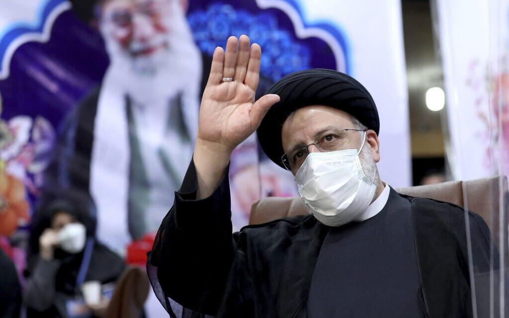 נשיא איראן אבראהים ראיסי (צילום: AP Photo/Ebrahim Noroozi)