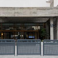 בית המשפט המחוזי בתל אביב, שאליו הגישה הפרקליטות את כתב האישום נגד יותם אוקון (צילום: נתי שוחט, פלאש 90)
