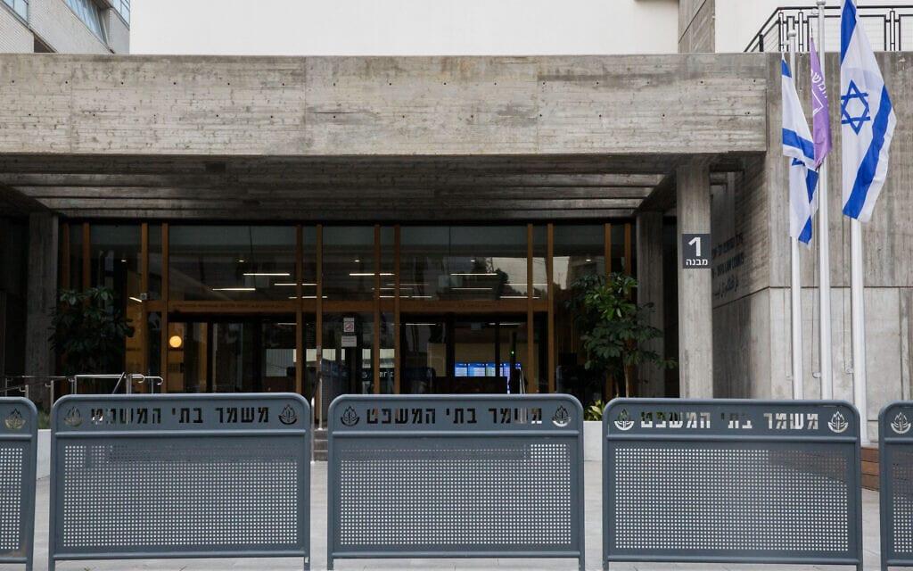 בית המשפט המחוזי בתל אביב, 17 בינואר 2016 (צילום: נתי שוחט, פלאש 90)