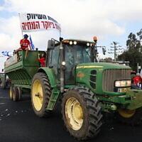 .מחאת החקלאים נגד יבוא תוצרת חקלאית, יולי 2021 (צילום: Yossi Aloni/Flash90)