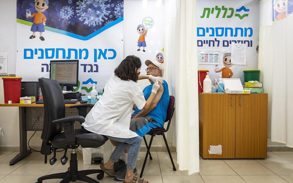 פציינט מקבל את מנת החיסון השלישית נגד קורונה בקופת חולים כללית בירושלים, 1 באוגוסט 2021 (צילום: אוליבייה פיטוסי, פלאש 90)