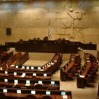"""מליאת הכנסת (צילום: """"משתמש:בית השלום"""" / ויקיפדיה)"""