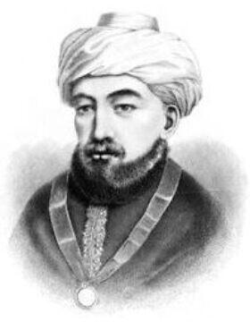 """רבי משה בן מימון (הרמב""""ם) (צילום: ויקיפדיה)"""