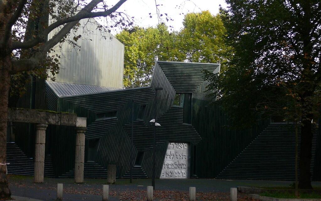 בניין הקהילה היהודית על-שם רבנו גרשום במיינץ (צילום: יגאל אבידן)