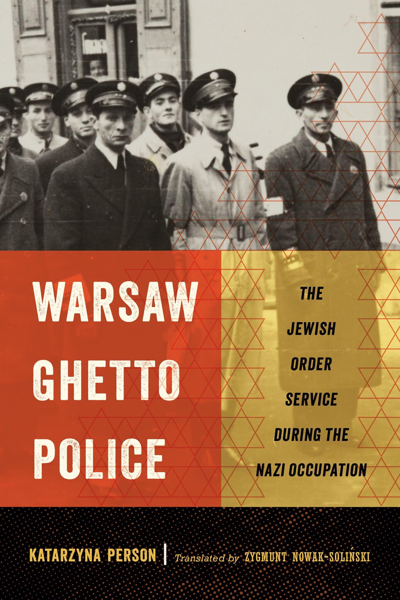 """כריכת ספרה של קתרינה פרסון, """"משטרת גטו ורשה: שירות הסדר היהודי בתקופת הכיבוש הנאצי"""" (צילום: באדיבות ההוצאה לאור של אוניברסיטת קורנל)"""