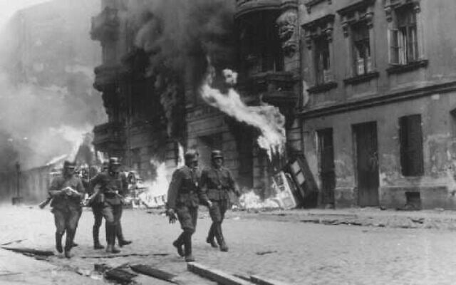 מרד גטו ורשה (צילום: באדיבות מוזיאון ארצות הברית לזכר השואה)