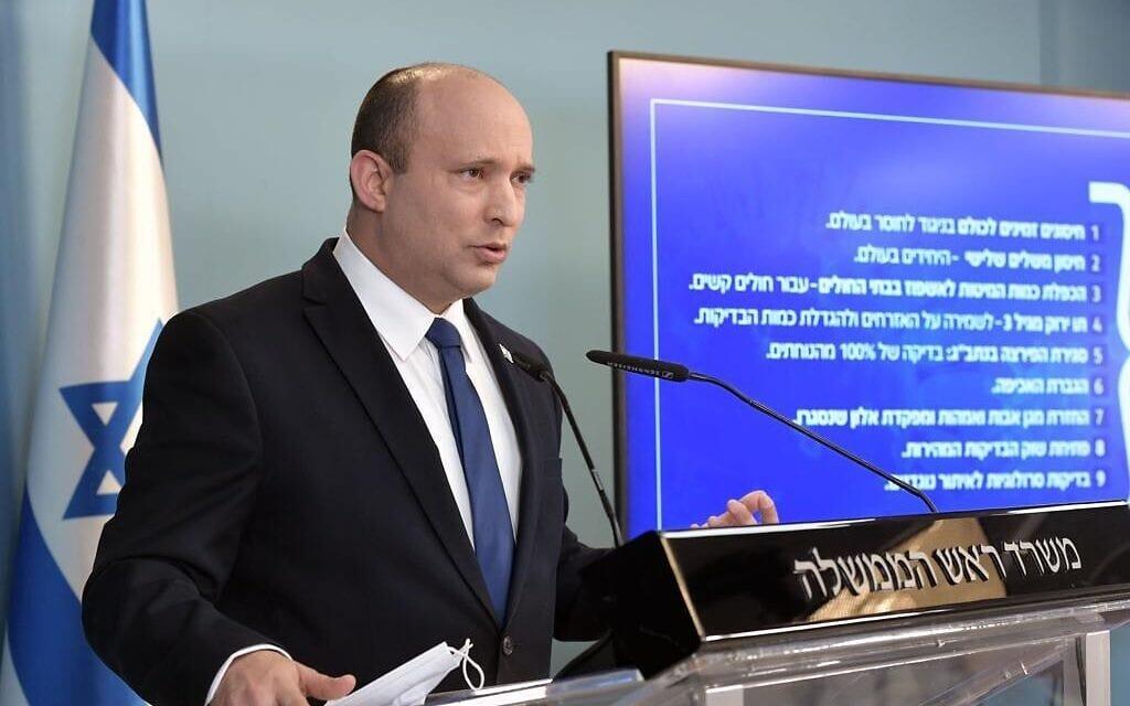 """ראש הממשלה נפתלי בנט מקיים מסיבת עיתונאים במשרד ראש הממשלה בירושלים בנושא הקורונה, 18 באוגוסט 2021 (צילום: קובי גדעון/לע""""מ)"""