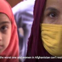 נשים וילדות באפגניסטן, צילום מסך מתוך חדשות  South China Morning Post