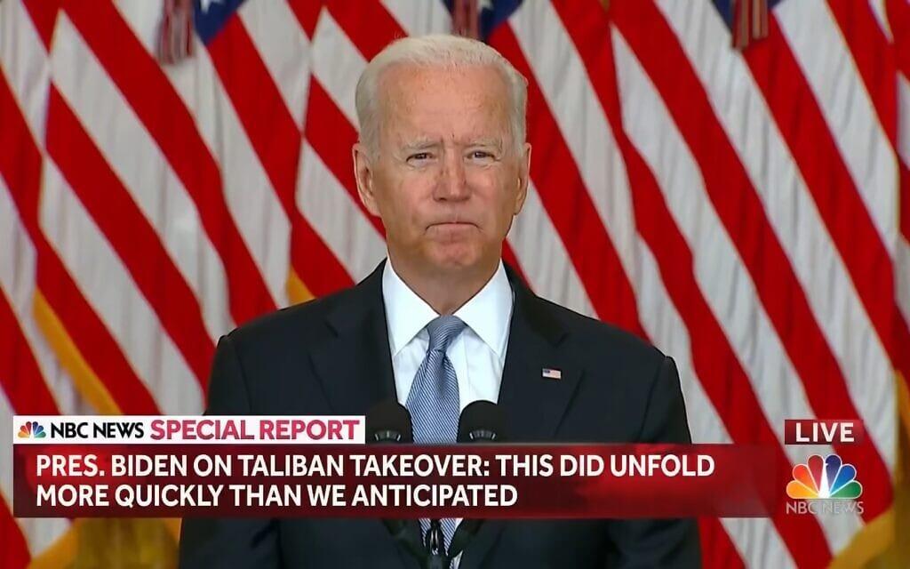 ביידן בנאום לאומה על הנסיגה מאפגניסטן, צילום מסך מ-NBC News