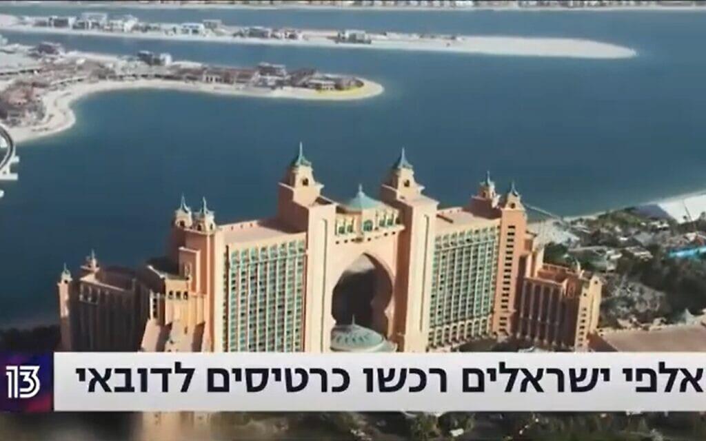 """צילום מסך מכתבה של ערוץ 13 על """"פתיחת הטיסות לדובאי והביקוש הרב לחבילות נופש וטיסות ליעד בקרב הקהל הישראלי""""."""