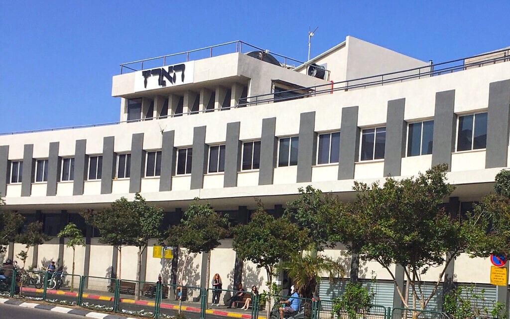 """בניין מערכת """"הארץ"""" ברחוב שוקן, תל אביב"""