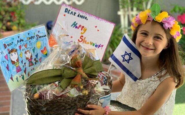הקהילה הישראלית-אמריקאית חוגגת שבועות (צילום: IAC)