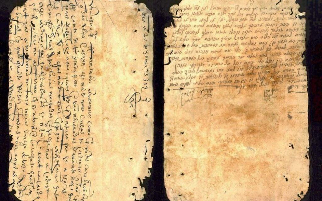 דפים שהוצאו מתוך ספרי קהילה יהודיים מתחילת המאה ה-16 (צילום: בידספיריט)