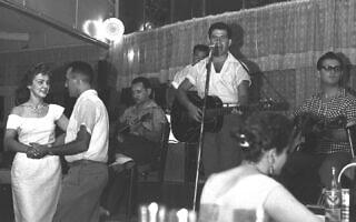 """מועדון אריאנה (צילום: משה פרידמן, לע""""מ)"""