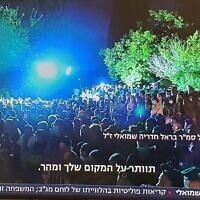 הלווית החייל בראל חדריה שמואלי, צילום מסך מתוך ערוץ 13
