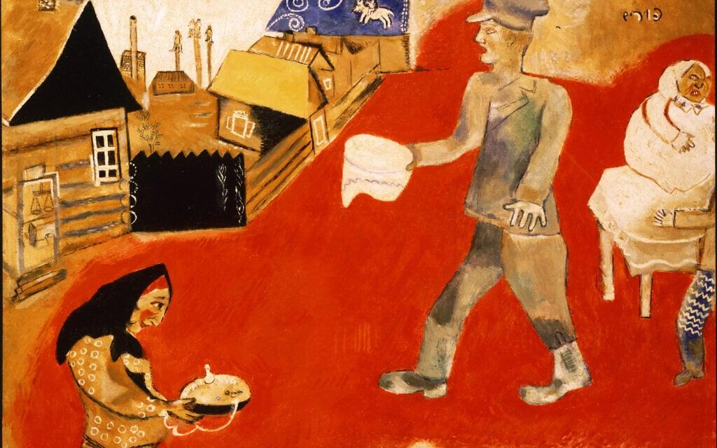"""מארק שאגאל, """"פורים"""" (צילום: המוזיאון היהודי)"""
