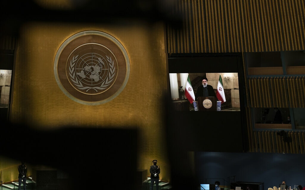 """אבראהים ראיסי נואם באו""""ם, 21 בספטמבר 2021 (צילום: Eduardo Munoz/Pool Photo via AP))"""