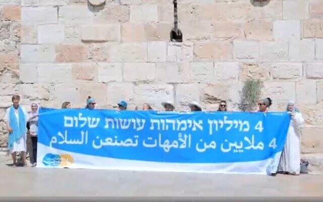 """""""נשים עושות שלום"""" לקראת עצרת השלום ב-22.9.2021, צילום מסך מסרטון שלהן."""