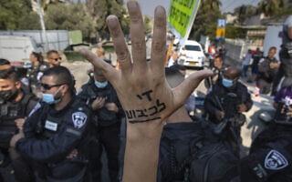 הפגנות בשייח' ג'ראח, 30 ביולי 2021 (צילום: אוליבייה פיטוסי/פלאש90)
