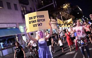 הפגנה בתל אביב נגד מדיניות התו הירוק, 18 בספטמבר 2021 (צילום: תומר נויברג/פלאש90)