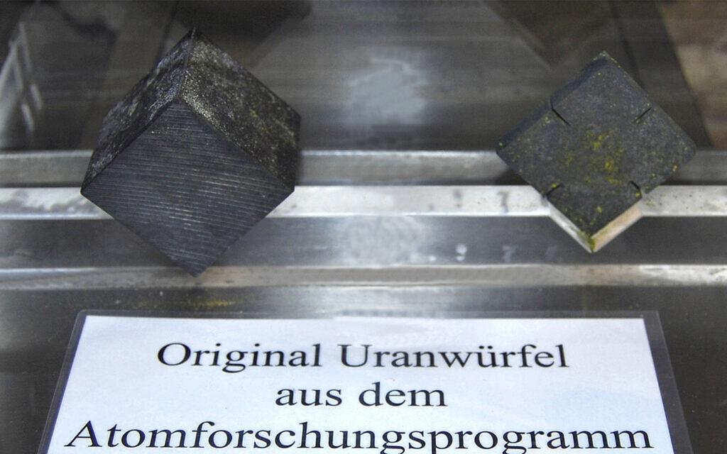קוביות אורניום מהמלאי הנאצי מוצגות במוזיאון בהייגרלוך (צילום: Felix König, Wikipedia, CC-BY 3.0)