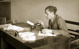 נתן אלתרמן (צילום: אברהם סוסקין, אוסף מכון לבון)