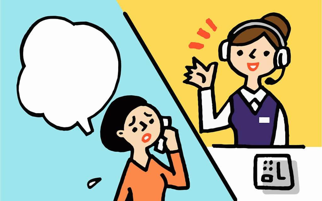שירות לקוחות. אילוסטרציה (צילום: iStock)