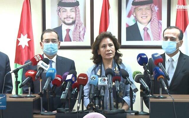 כנס שרי האנרגיה הערבים בעמאן, ירדן, ספטמבר 2021, צילום מסך מסרטון של New China TV