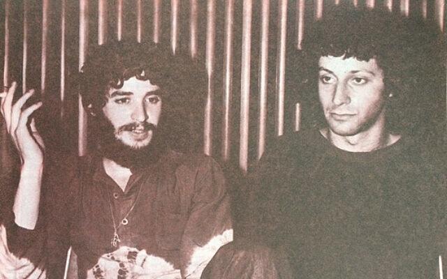 מתי כספי ושלמה גרוניך ב-1972 (צילום: האתר הרשמי של מתי כספי)