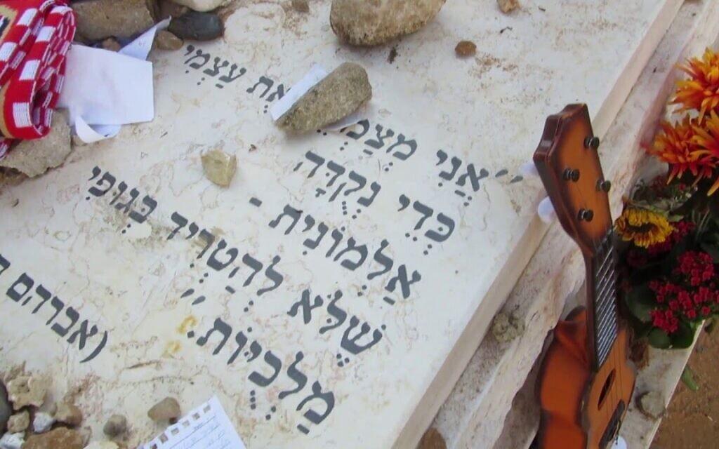 מילותיו של אברהם חלפי על המצבה של אריק אינשטיין בבית הקברות טרומפלדור בתל אביב