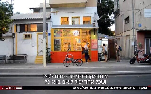 פרויקט המקרר החברתי-קהילתי, צילום מסך מכתבה בערוץ 12